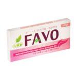 Тесты на беременность высокочувствительные FAVO N1
