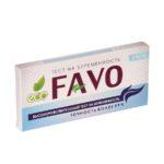 Тесты на беременность высокочувствительные FAVO N2